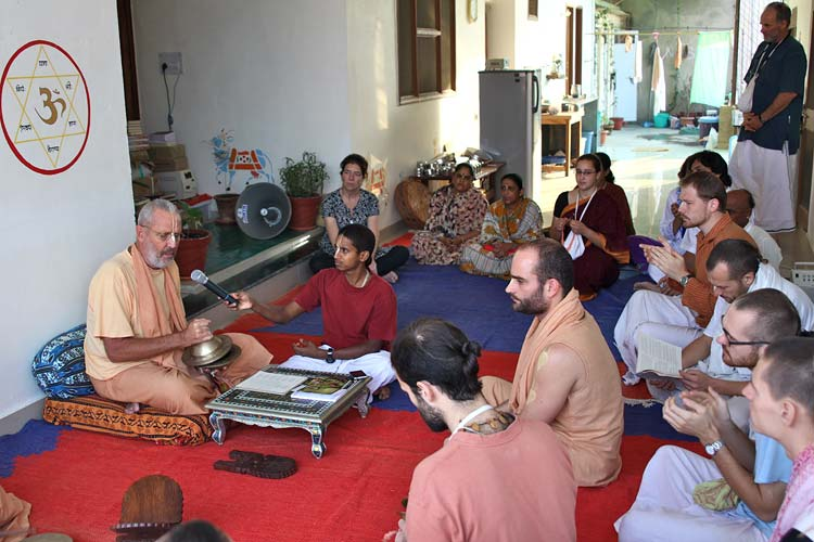 Narasingha Dev Gosai Class
