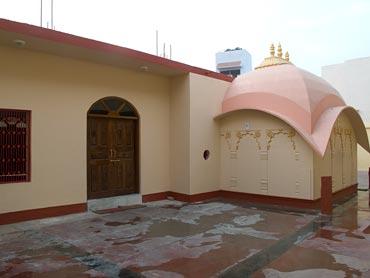 Rupa Goswami Kirtan Hall