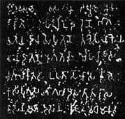 brahmi inscription