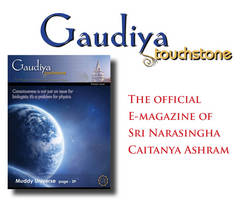 The official e-magazine of Sri Narasingha Caitanya Ashram