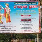 Poster Announcing the Gita Jayanti Event