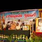 Giri Maharaja and Guests on the Dias