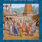 Mahaprabhu– El Santo de la India.