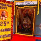 Sri Vyasa Puja 2021 - Photo 8792
