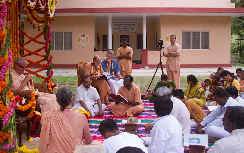 vyasa puja offering how to write