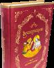 Srimad Bhagavad Gita (Kannada)