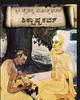 Sri Siksastaka  with the Commentary of Swami BR Sridhara Maharaja (In Kannada)