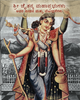 Sri Caitanya Mahaprabhu – His Life & Precepts (Kannada)