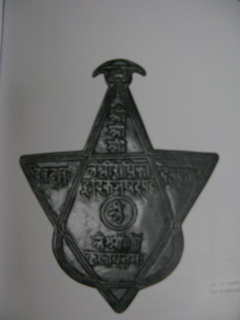 radha yantra