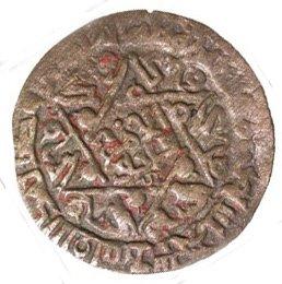 Saminids Coin