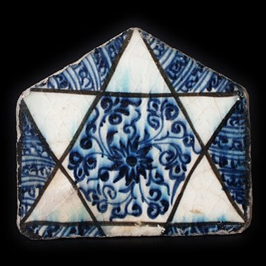 Tile Egypt C15th CE