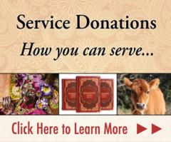 Service Donations